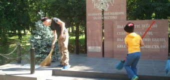 Казаками ХКО «Курень Каширинский» проведен субботник