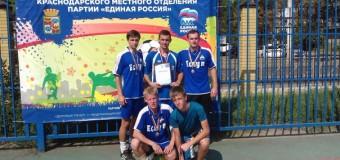 6 сентября 2015 года прошел турнир по дворовому футболу на кубок Краснодарского местного отделения партии «Единая Россия»