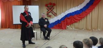 Встреча с воспитанниками старших групп детского сада № 111.