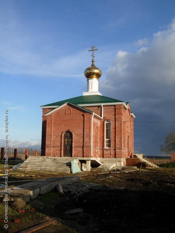храм С.Саровского