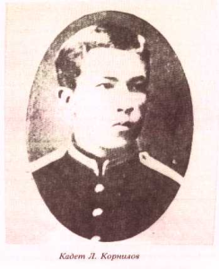 13 лет поступает в Омский Первый Сибирский Императора Александра 1- го кадетский корпус