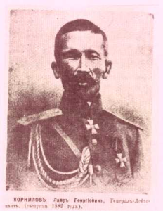 Корниловский полк