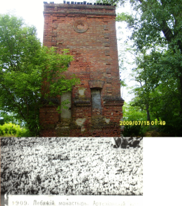 Сохранившаяся водонапорная башня (монастырская постройка 1909 года)