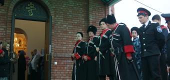 Каширинские казаки побывали на освещении храма Серафима Саровского в пос. Лазурном.