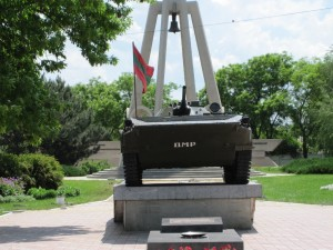 Приднестровские поминовения