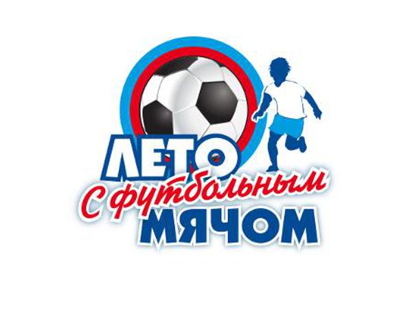 Летний турнир по мини-футболу 2016