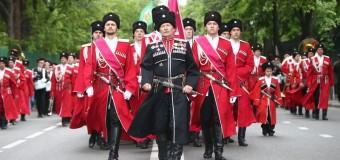 на Екатерининской площади (ул. Красная, 3) пройдет торжественный парад, посвященный Дню кубанского казачества