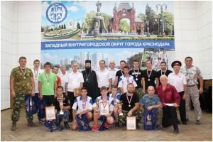 соревнования по военно-прикладному многоборью