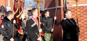 В хуторе Ленина справили «Георгиевские торжества»